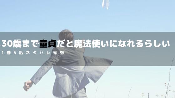 漫画 王様 ゲーム 全巻 無料
